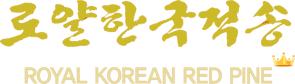 Tinh dầu thông đỏ Hàn Quốc nhập khẩu chính ngạch giá niêm yết