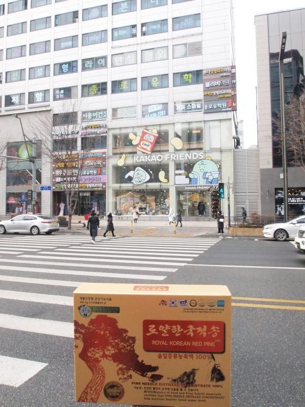 Có nên mua tinh dầu thông đỏ Hàn Quốc nhập khẩu chính hãng?