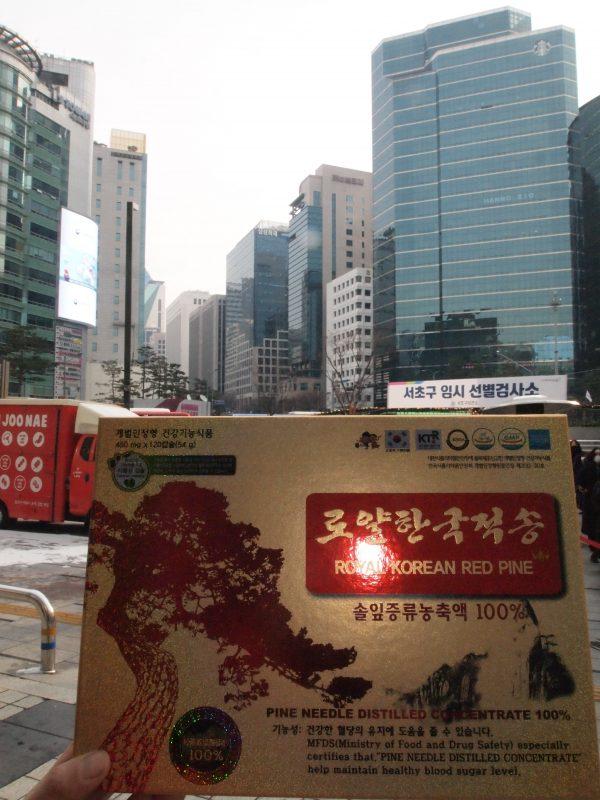 Tinh dầu thông đỏ Hàn Quốc chính hãng và sự thật ít người biết